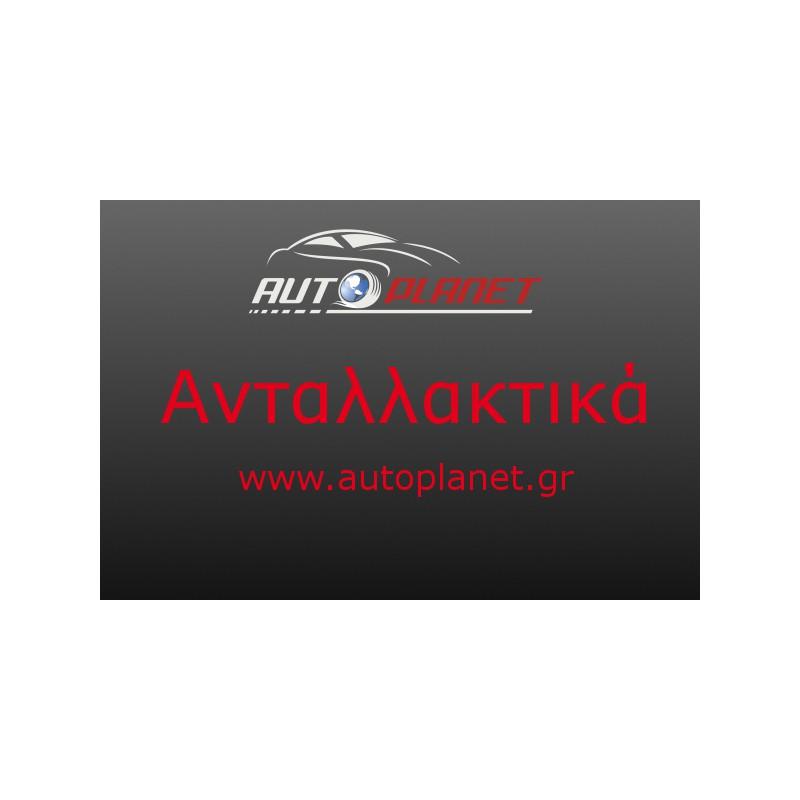 ΚΑΘΑΡΙΣΤΙΚΟ ΤΡΟΧΩΝ-ΕΛΑΣΤΙΚΩΝ 473ml