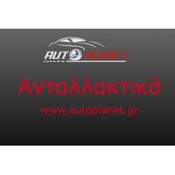 """ΚΑΛΥΜΜΑΤΑ ΘΕΣΗΣ SET """"VERMONT-I"""" ΜΑΥΡΟ 10ΤΜΧ"""