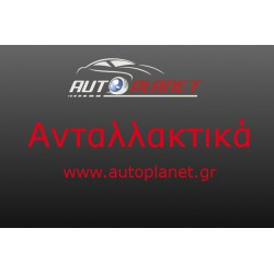 ΚΟΥΡΤΙΝΑΚΙΑ ΠΛΑΪΝΑ BARCELONA 36x44cm 2τμχ
