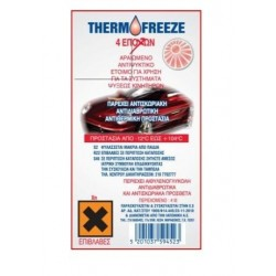 Thermofreeze Red -12   4lt...